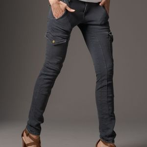 Current Elliott Skinny Cargo Military Jeans